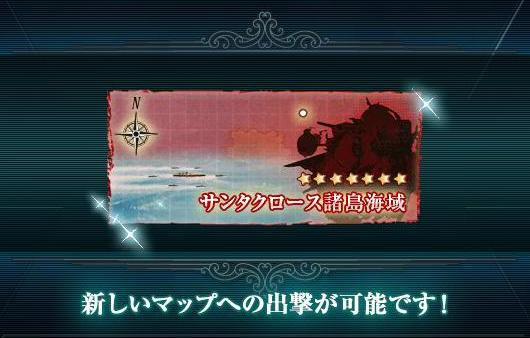 Kancolle autumn event 2 clear 4