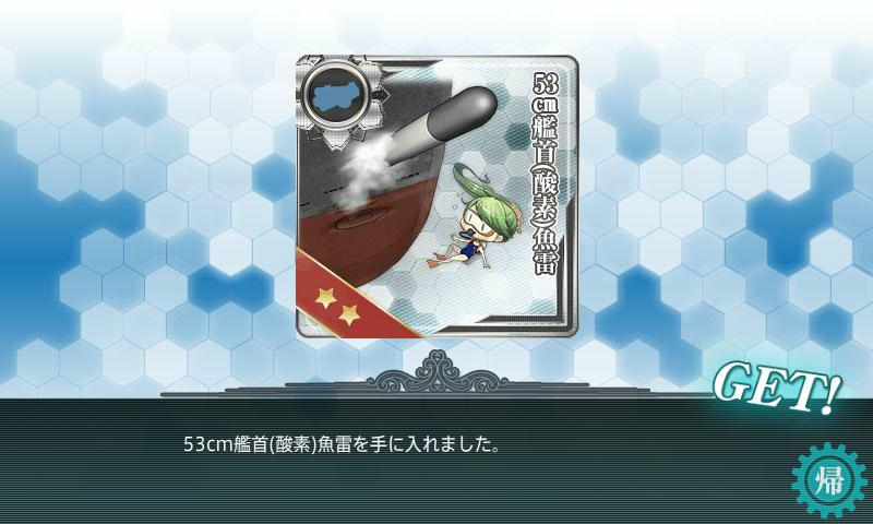 Kancolle autumn event 3 clear 3