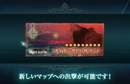 Kancolle autumn event 3 clear 4