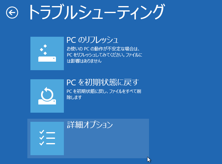 Windows 8 fastboot driver install 04