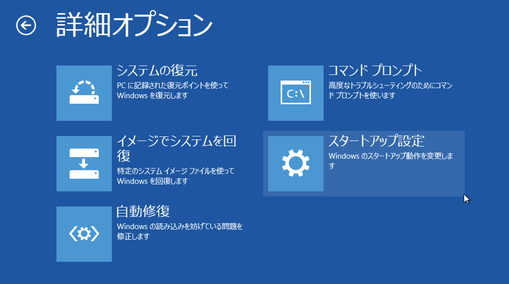 Windows 8 fastboot driver install 05