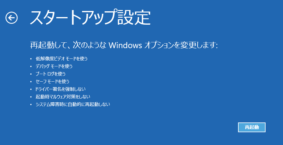 Windows 8 fastboot driver install 06