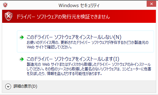 Windows 8 fastboot driver install 10