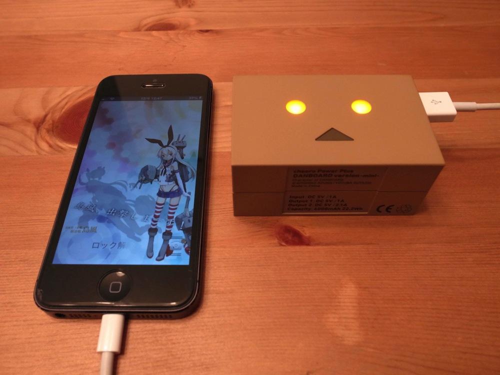 Cheero power plus danboard version mini 19