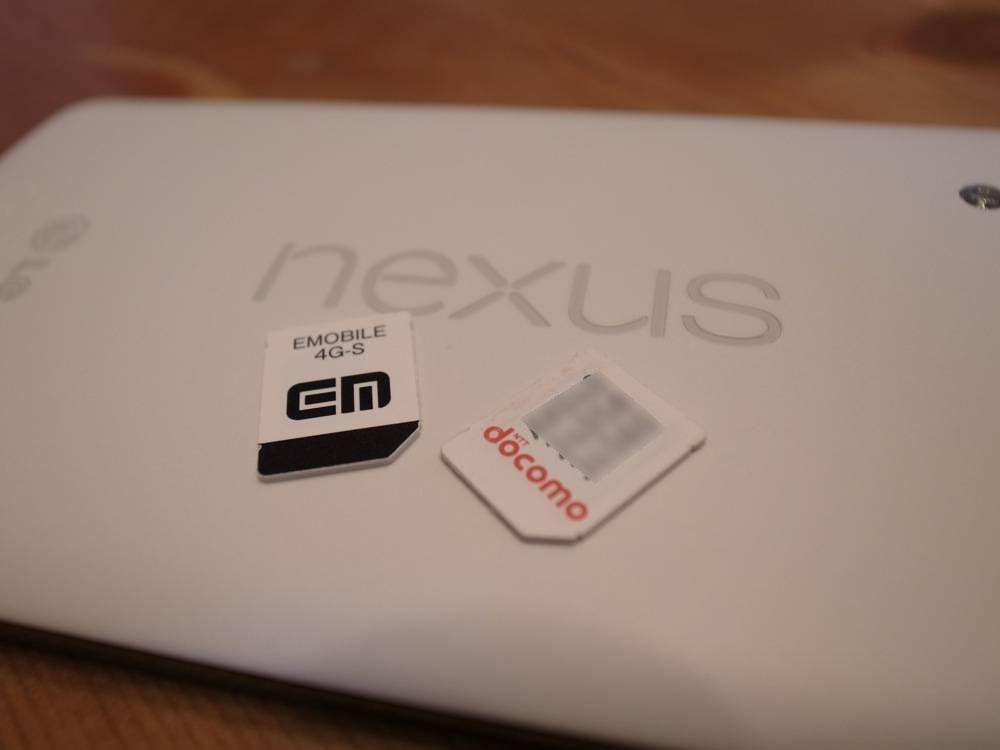 Em01l sim not use other device