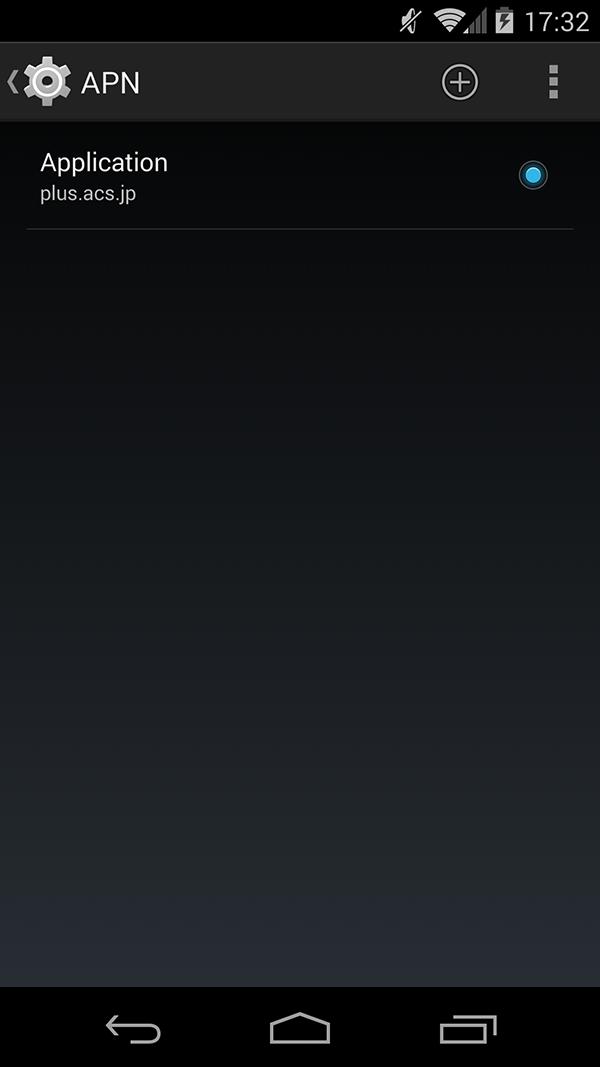 Em01l sim not use other device 1