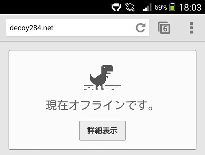 Em01l sim not use other device 4