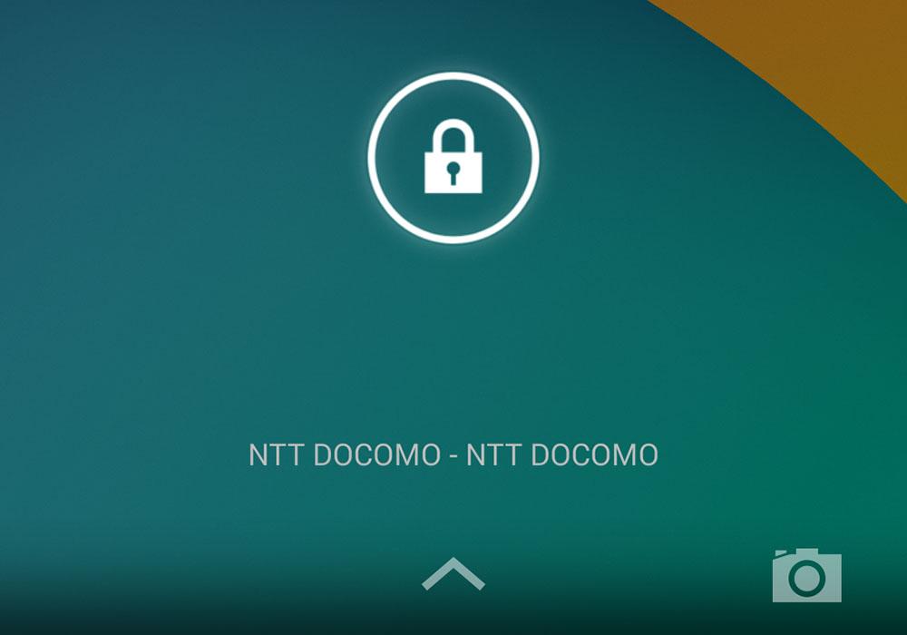 Em01l sim not use other device 5