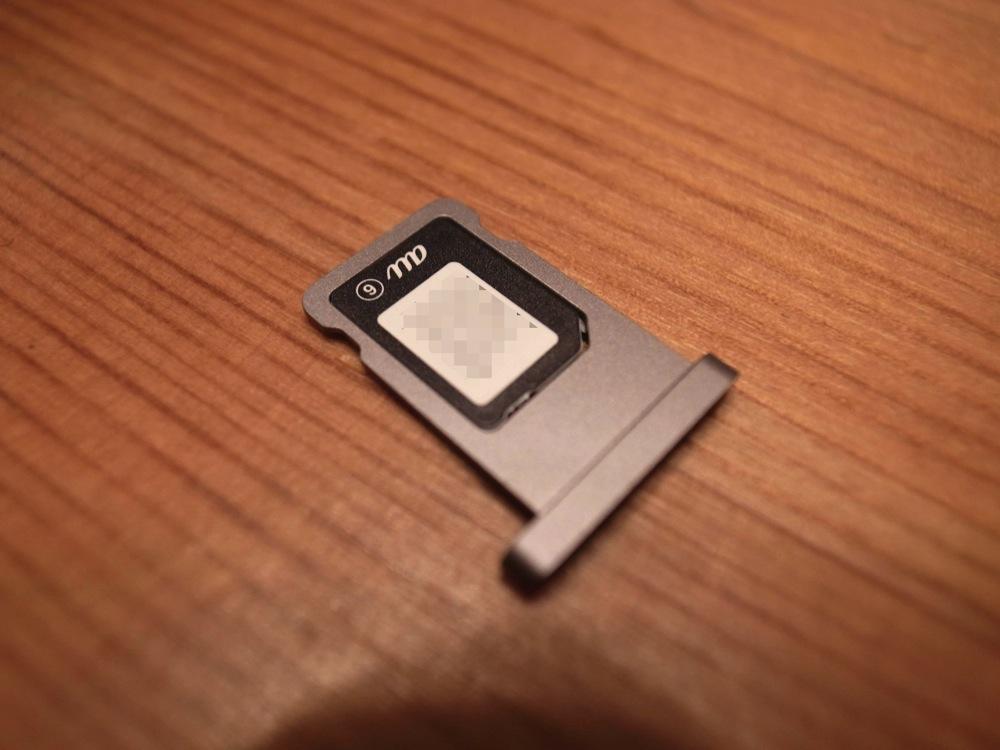 Sim free ipad mini retina a1490 review 10