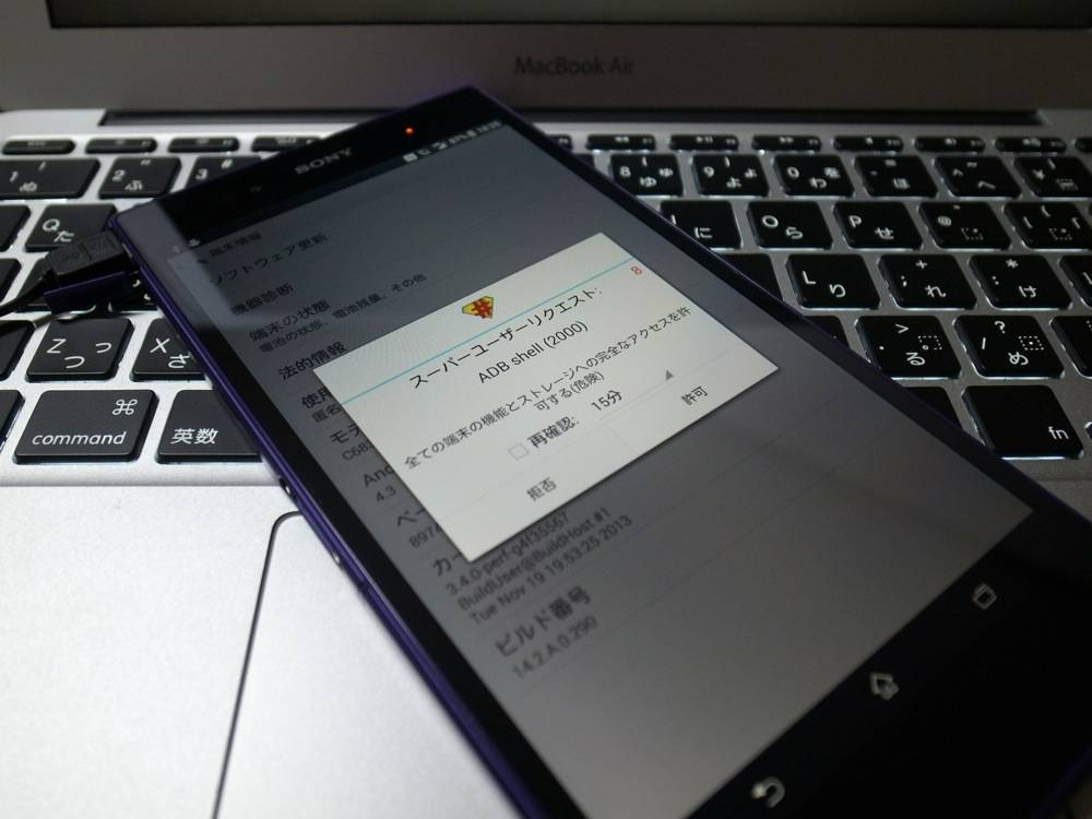 Xperia z ultra 290 root toolkit