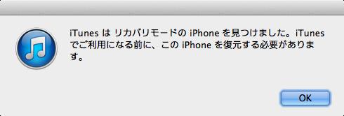 Jailbreak ios 7 device iphone 3