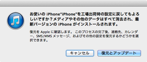 Jailbreak ios 7 device iphone 8