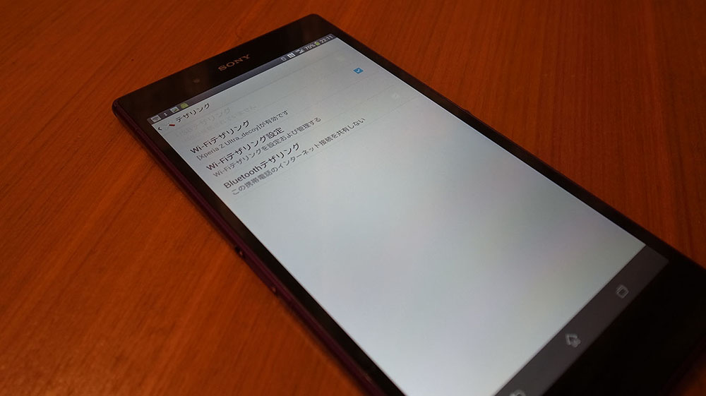 Xperia z ultra wifi bluetooth tethering battery drain