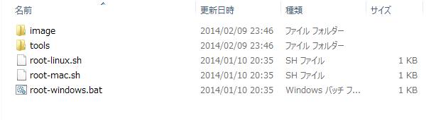 Nexus 5 Bootloader unlock root 5
