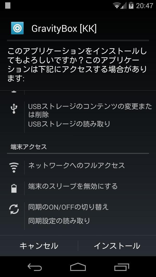 Nexus 5 Xpoesd GravityBox 07