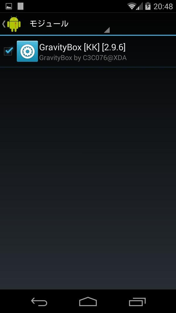 Nexus 5 Xpoesd GravityBox 08