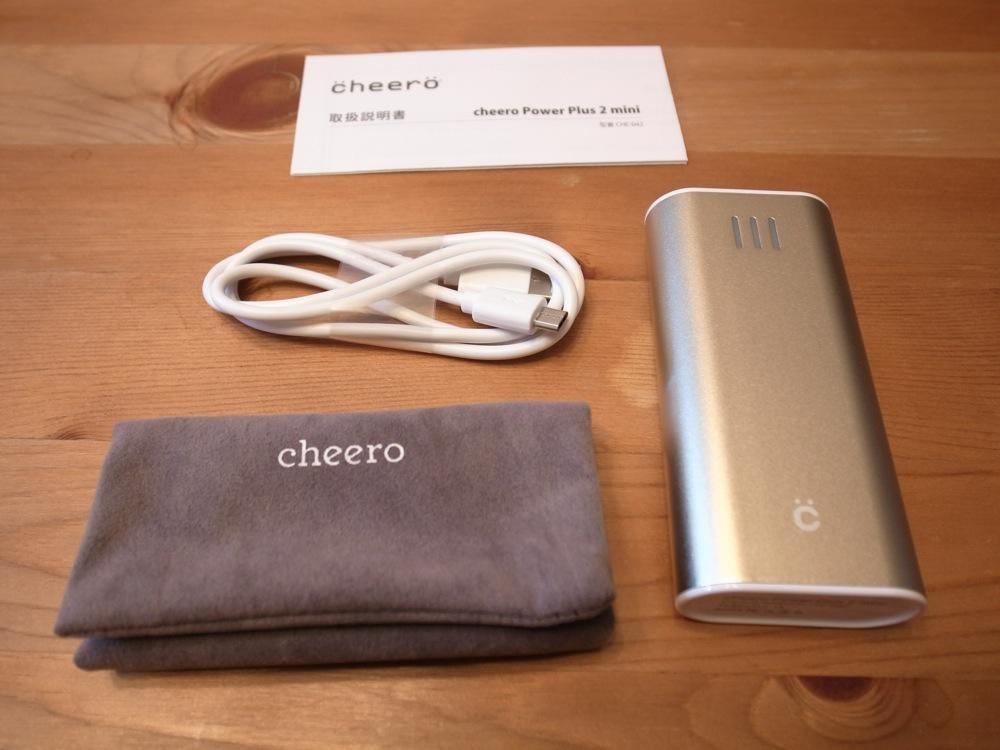 Cheero Power Plus 2 mini gold 03