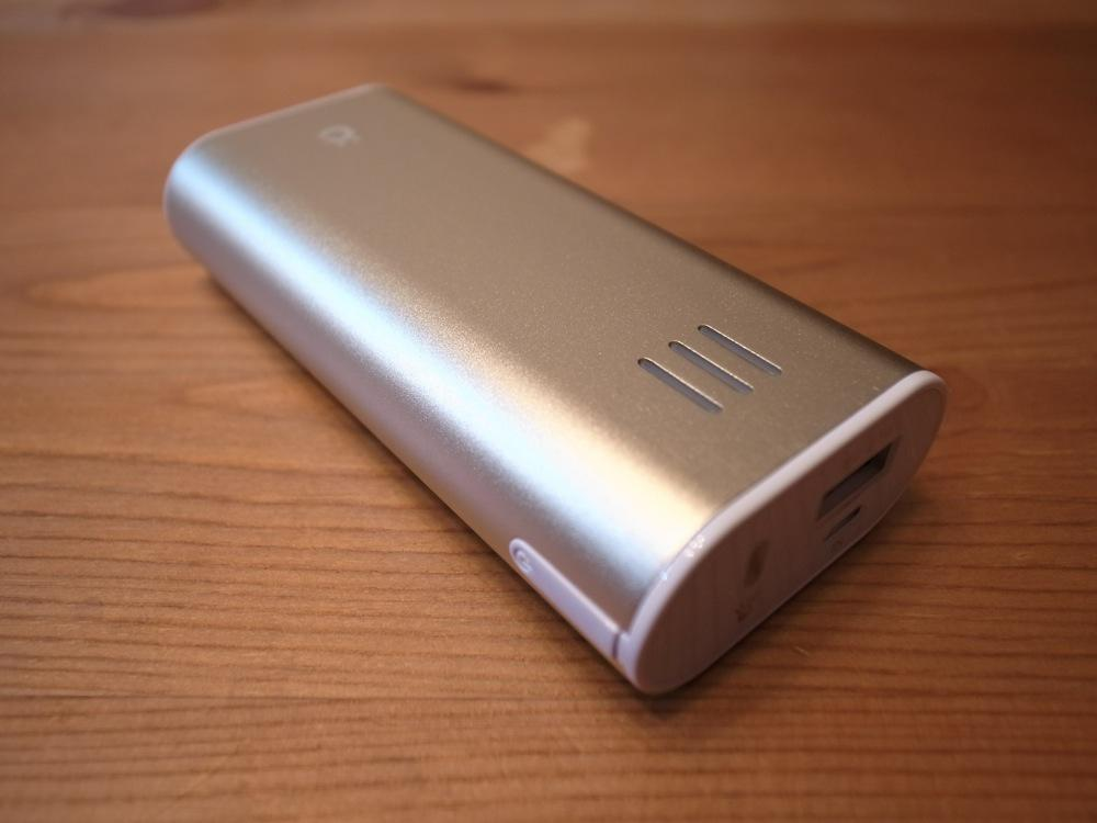 Cheero Power Plus 2 mini gold 04
