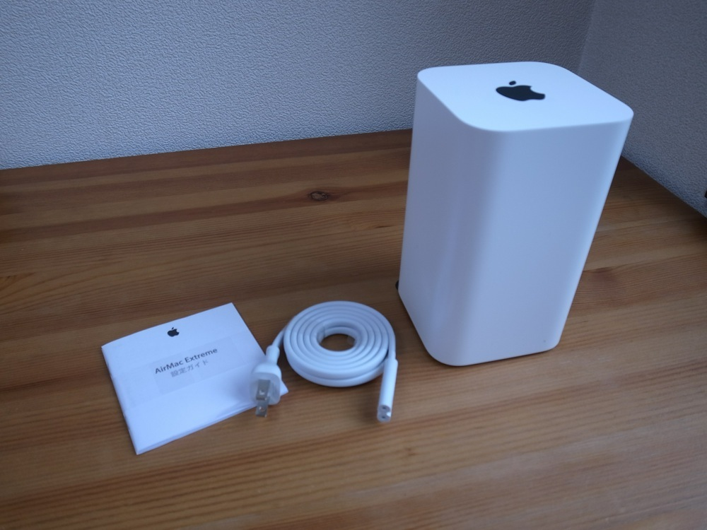 AirMac Extreme 04