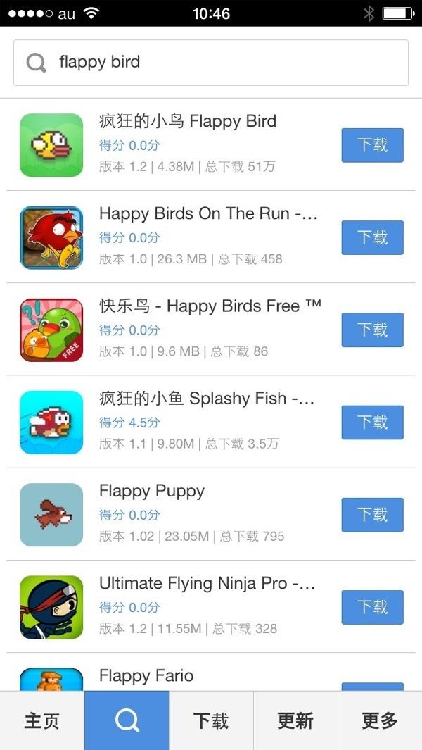 Flappy bird install 05