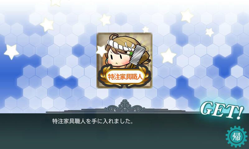 E 1 reward 1