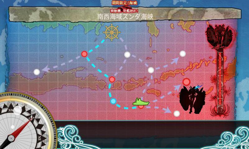 E 2 map