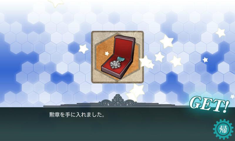 E 2 reward 1