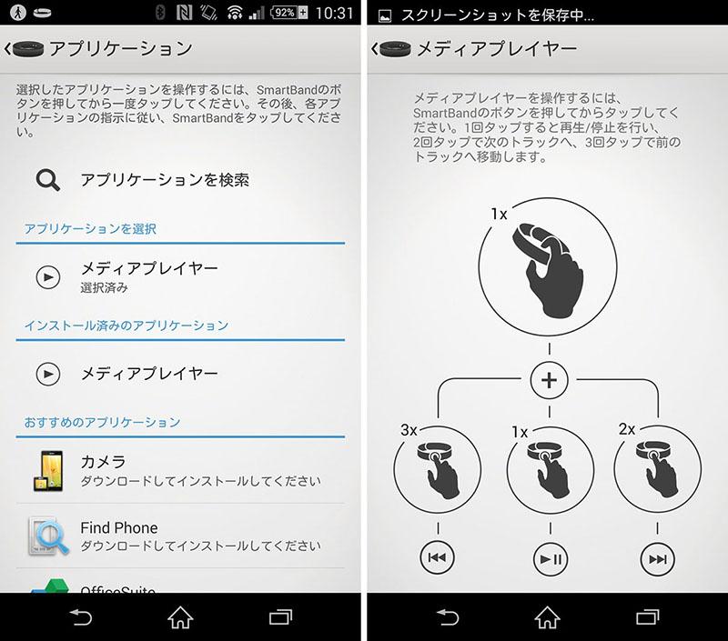 SWR10 App 05