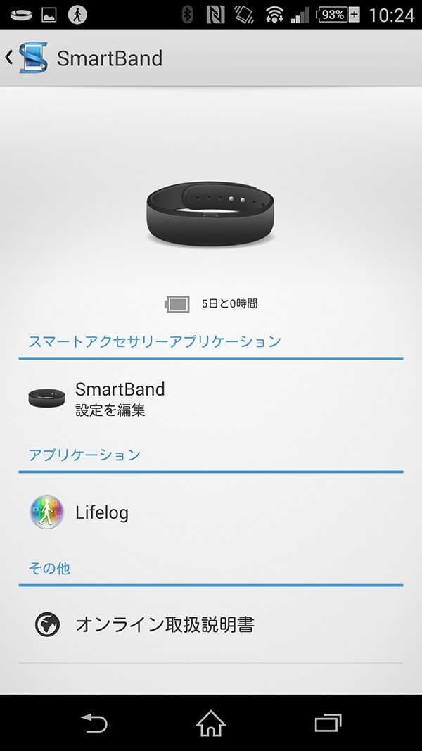 SWR10 App 08