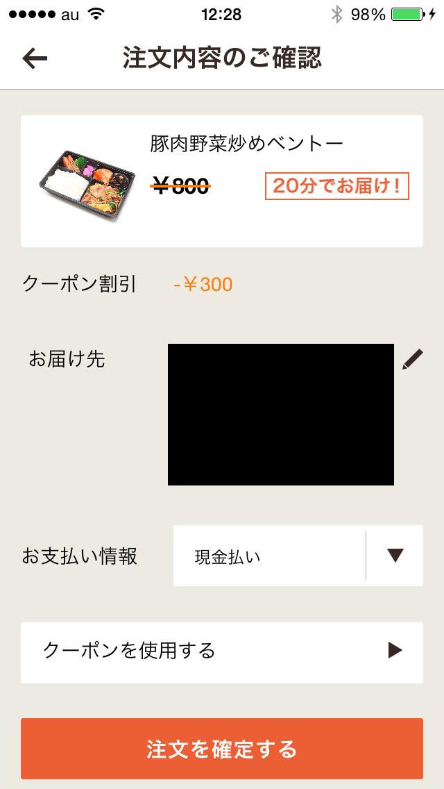Bento jp 09