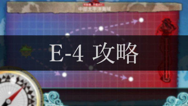 e4.jpg