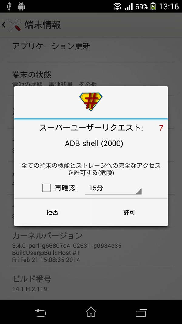 Z1f rooted 2