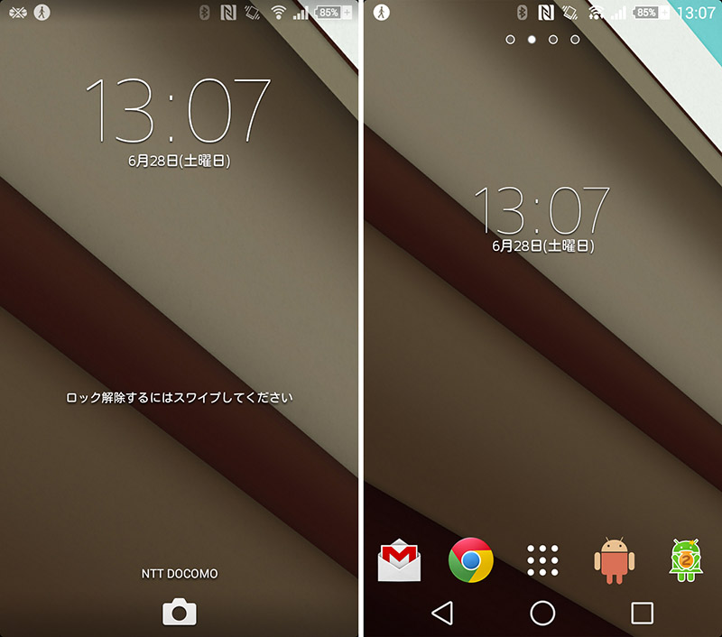 Xperia theme android L 02