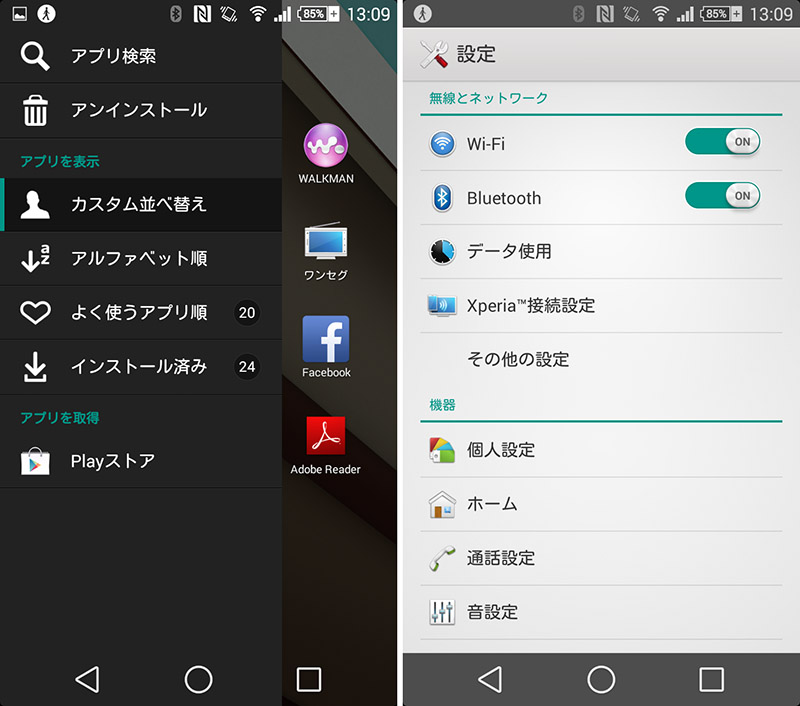 Xperia theme android L 03