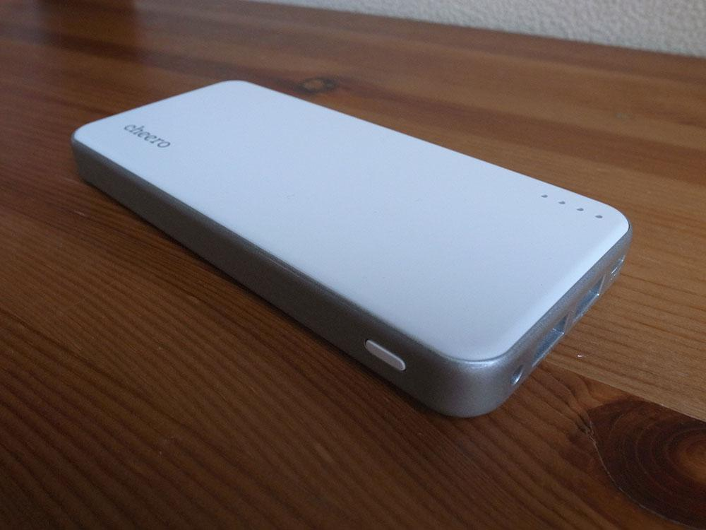 Cheero energy plus 1200mah 07