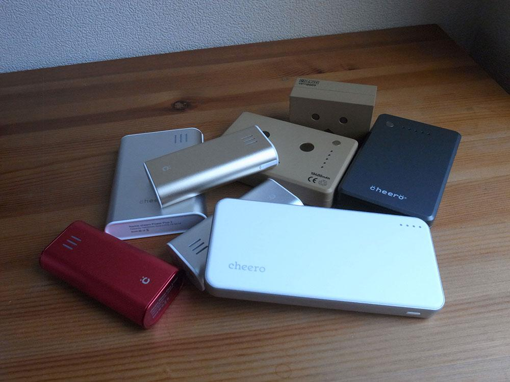Cheero energy plus 1200mah 13