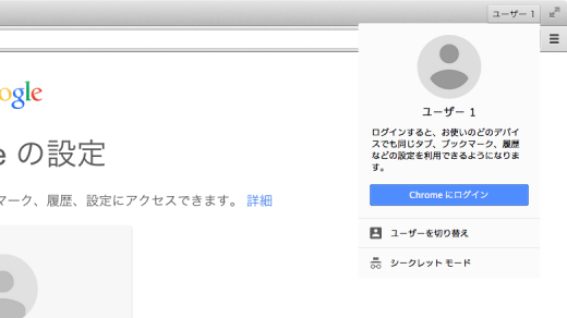 google chrome avator icon hidden_03