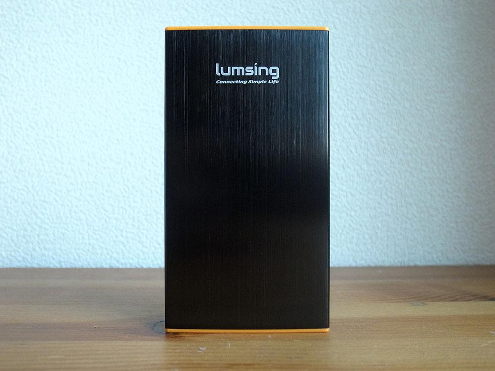 Lumsing mobile battery 05