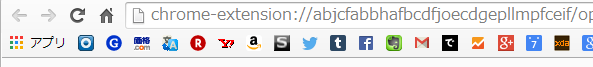 Google chrome bookmarkbar favicon 04