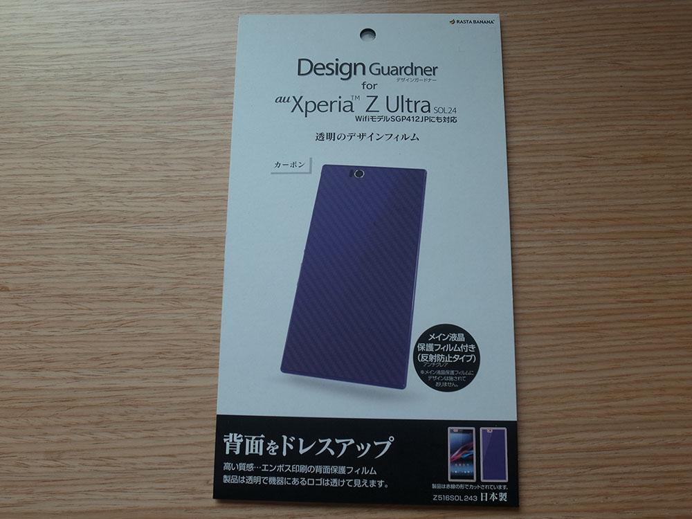 Z ultra design guard 03