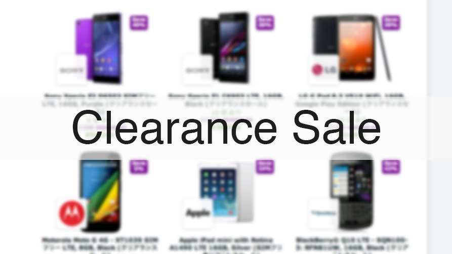 Expansys Clearance Sale