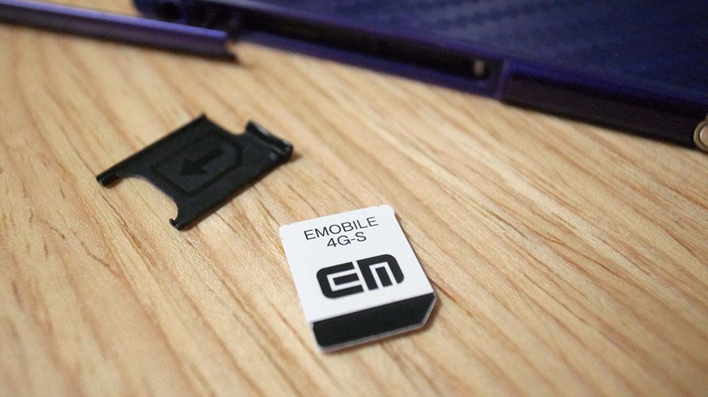 イーモバイル E-Mobile Nexus 5 EM01L SIM IMEI 制限 SIMフリー APN 設定