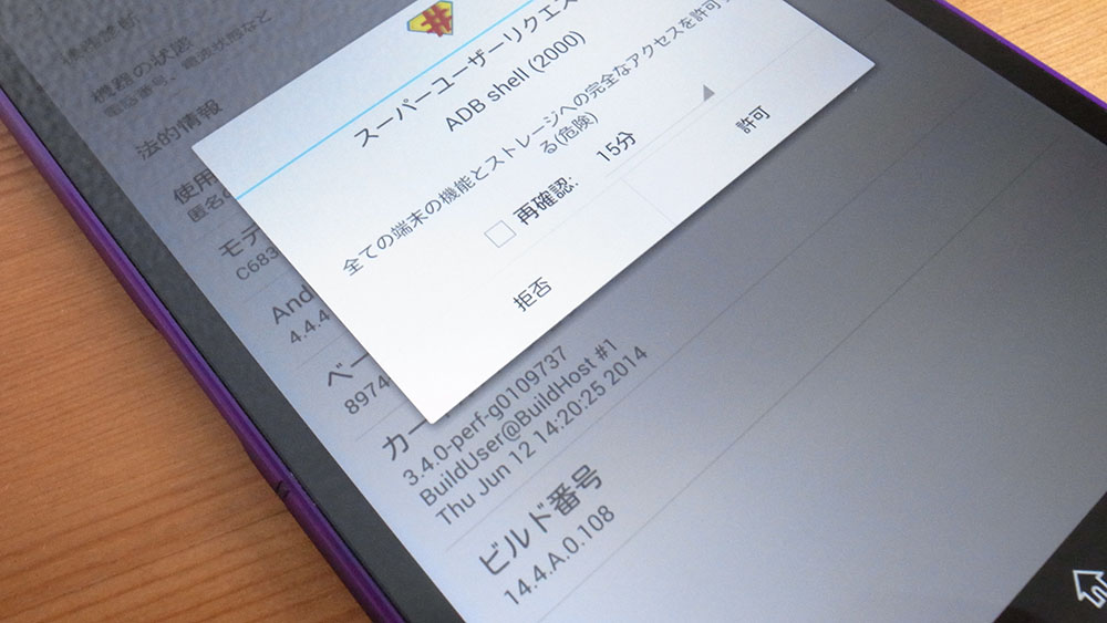 Xperia Z Ultra C6833 14 4 A 0 108 rooted
