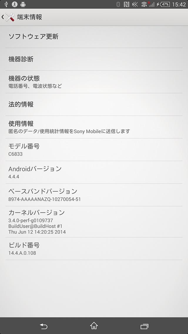 Xperia Z Ultra C6833 14 4 A 0 108