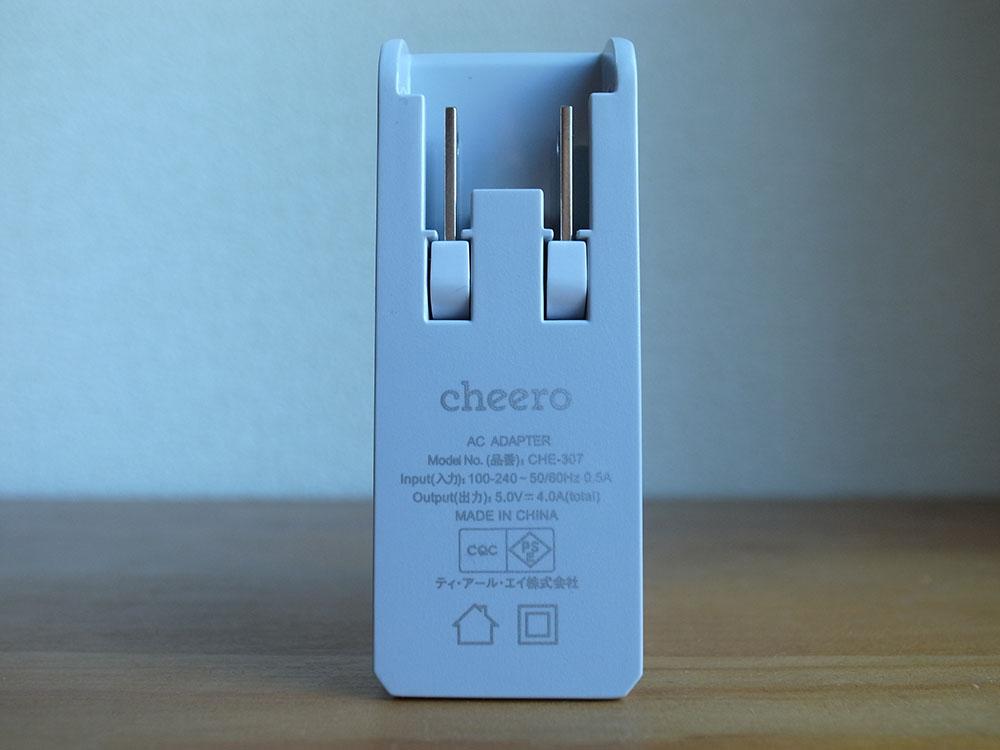Cheero usb ac adaptor 05