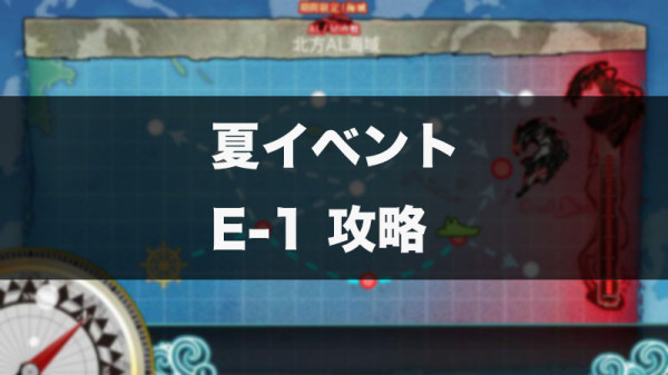 e-1capture.jpg