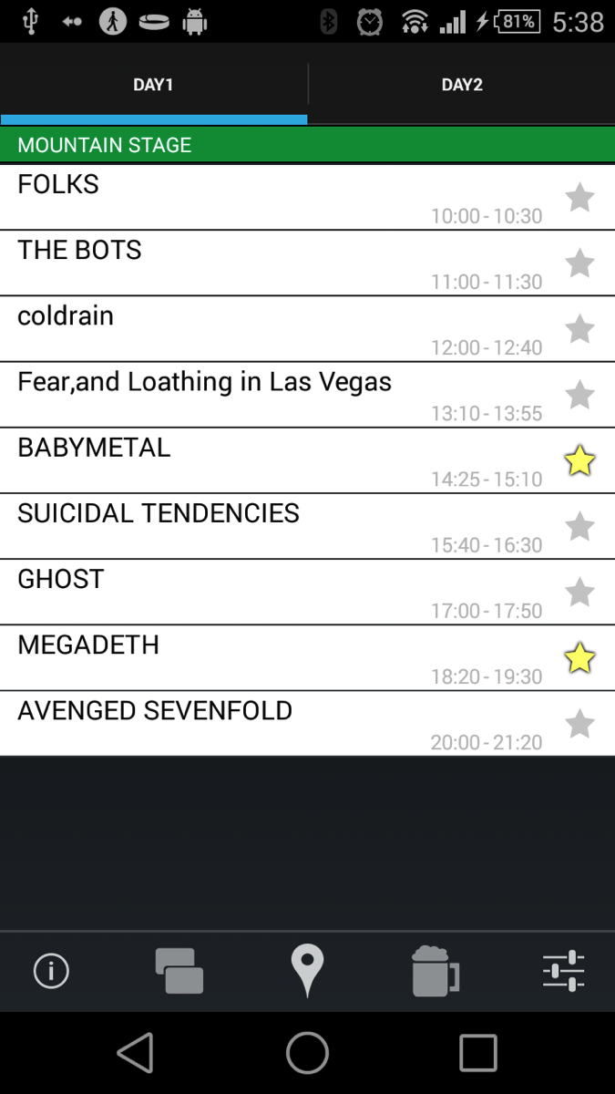 Summer sonic 2014 apps android 02