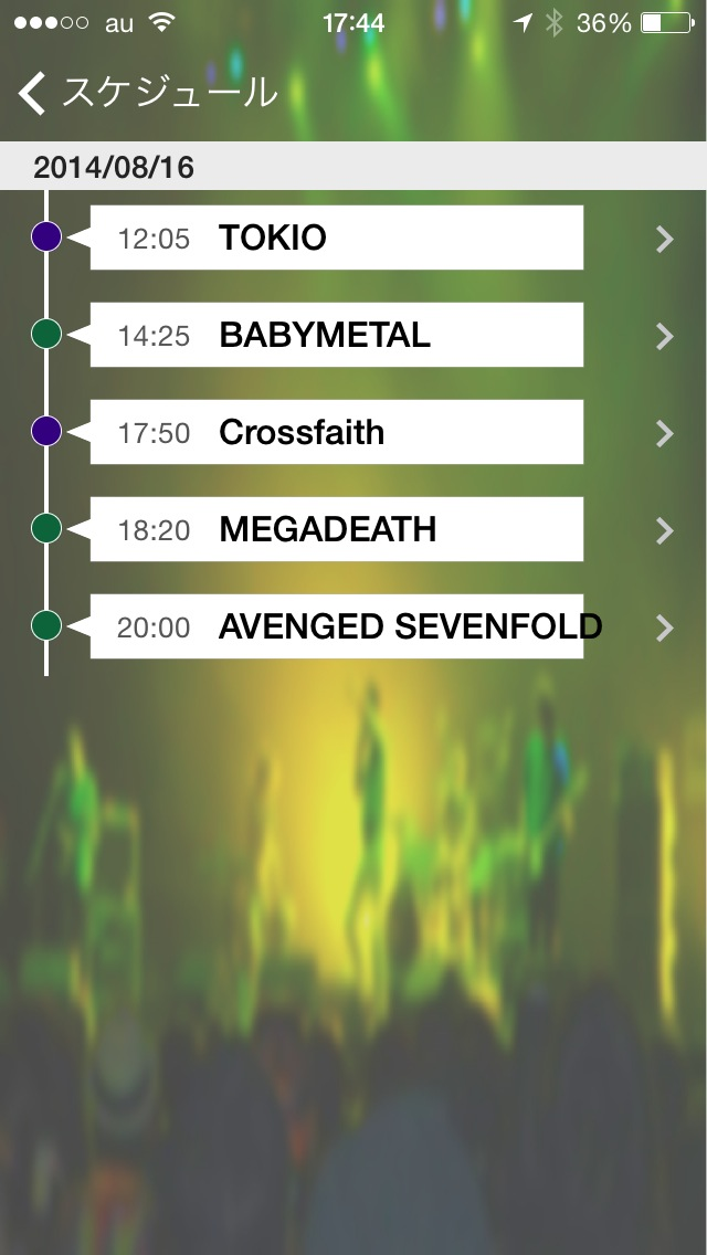 Summer sonic 2014 apps iphone 03
