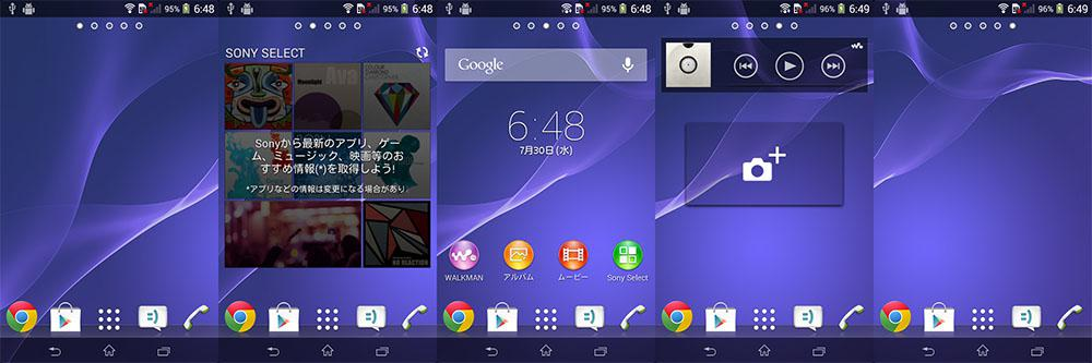 Xperia e1 dual review part 2 15