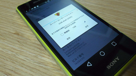 xperia-z1f-so-02f-update-rooted-prerooted-zip.JPG